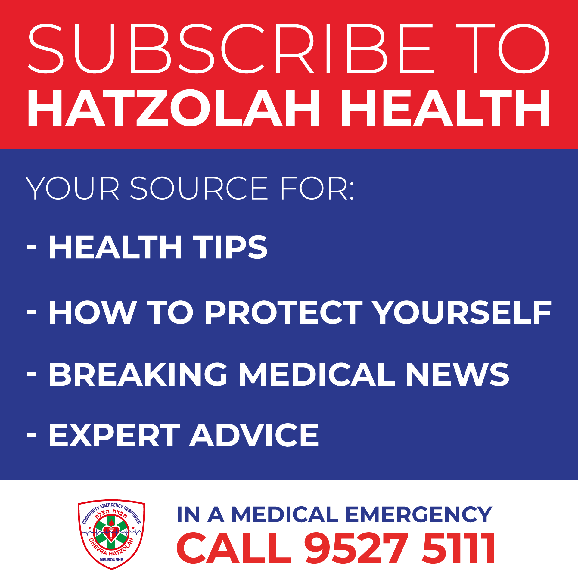 Hatzolah Melbourne Subscribe to Hatzolah Health